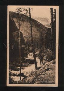 068933 CAUCASUS Kunachkir Gorge Vintage PC
