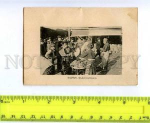 202202 Bosnia & Herzegovina Market scene Vintage card