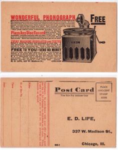 Wonderful Phonograph - E.D.L. Phonograph, E D Life