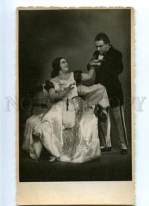 140683 HALILEEVA BUGAYEV Russia OPERA Star traviata old PHOTO