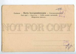 213809 POLAND symbolic image PROPAGANDA Vintage postcard