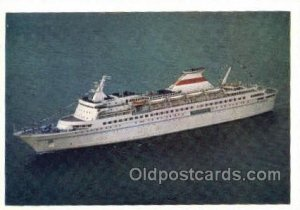 Russian Ship Enlarged Continental Size Ship OceanLiner Unused