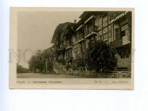 189254 ABKHAZIA Gagra Hotel Gagripsh Vintage photo #15