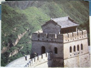 China Sections of the Great Wall - unposted