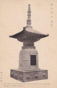 Nikko Pagoda of Rinnoji Abbey Nikko Japanese Old Postcard