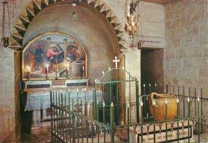 Postcard Israel Kfar Kana Church The Water Jug