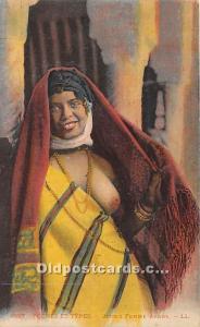 Jeune Femme Arabe Arab Nude Unused