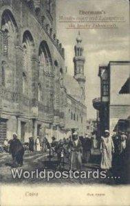 Rue Neuve Cairo Eqypt Unused