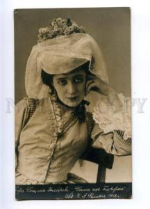 175605 ROSCHINA-INSAROVA Russia DRAMA ACTRESS Vintage photo PC