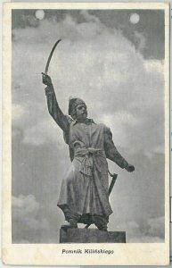 66286 - Polen POLAND - Ansichtskarten  VINTAGE POSTCARD  from BOOKLET : WARSAW