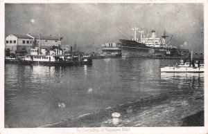 The Center Pier at Yokohama Port, Japan, Early Postcard, Unused