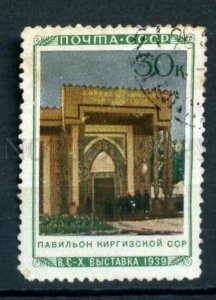 502919 USSR 1940 year Union Agricultural Exhibition Kyrgyzstan