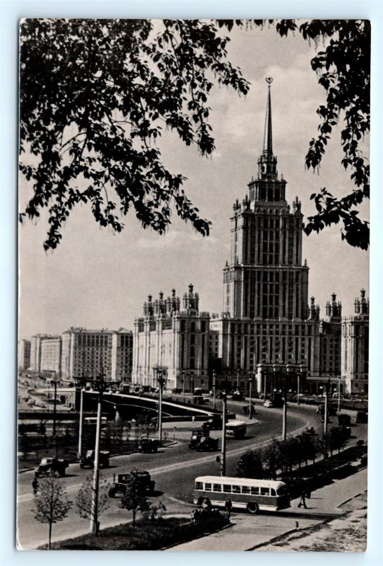 Postcard Russian USSR Moscow Ukraina Hotel RPPC Real Photo  K11