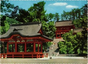 CPA KAMAKURA The Shrine Hachiman-Gu JAPAN (677253)