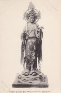 Taiben-Kudoku-ten, Japan , 00-10s