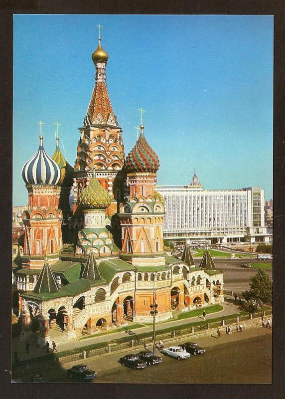 RUSSIA POSTCARD UNUSED1976 MOSCOW THE CATHEDRAL OF ST.BASIL