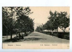 171161 Georgia BATUMI Boulevard ADVERTISING Tobacco Shop old