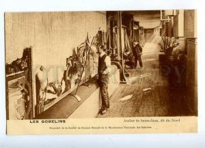 192662 FRANCE tapestry Workshop High-smooth Vintage postcard