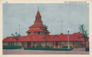 CHICAGO, World's Fair 1933 : The Ukranian Pavilion