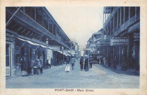 Egypt Port-Said - Main Street, Ancient Cigarettes, animated