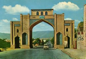 iran, SHIRAZ, Porte de Qura'n, Car (1970s)