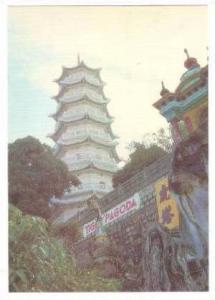 China (Hong Kong) , 50-70s ; Tiger Pagoda