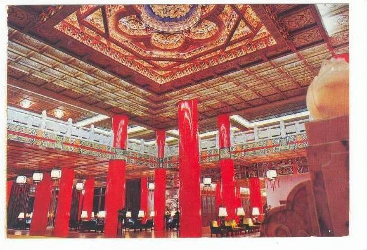 Lobby, Grand Hotel, Taiwen, PU-1979