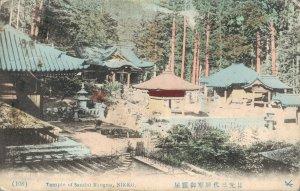 Japan Temple of Sandal Shogun Nikko 04.91