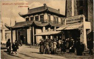 CPA AK INDOCHINA L'Indo-Chine VIETNAM (957575)