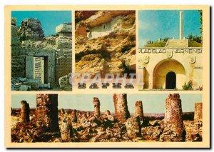 Postcard Modern Bapha