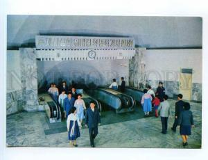 250849 KOREA Pyongyang METRO Ponghwa station Old postcard