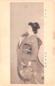 Asia Japan Art Japan Unused