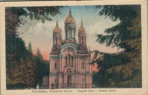 Germany Wiesbaden Griechische Kapelle Russian Church 02.71