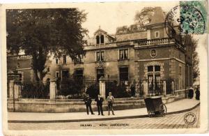 CPA ORLÉANS-Hotel Hardouineau (264994)
