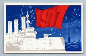 1971 GLORY OCTOBER Red Flag Battle Ship Propaganda by Martqnov USSR Postcard