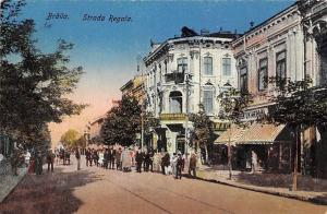 Romania Braila Strada Regala Rail Animated Royal Street