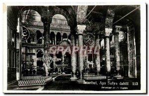 Old Postcard Istanbul Aya Sofya dahili Interior of St. Sophia