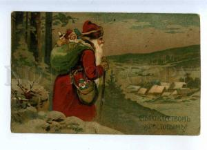 232203 RUSSIA Christmas SANTA in red Vintage russian postcard