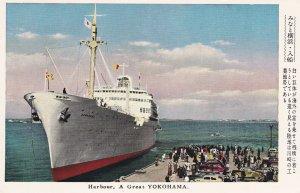 Ocean Liner, Harbour , Yokohama , Jpan , 40-50s