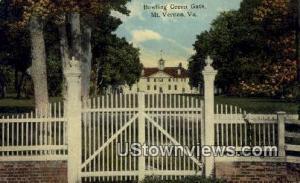 Bowling Green Gate  -va_qq_3010
