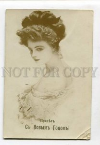 3139798 BELLE by Harrison FISHER vintage PHOTO w/ OVERPRINT PC