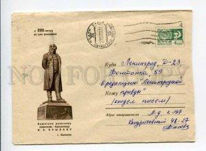 409126 USSR 1969 Kominarets 200th anniversary the birth the fabulist Krylov