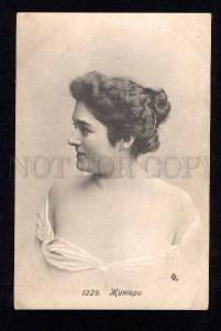 015673 Belle ZHINIORI Italian SINGER Vintage PHOTO PC