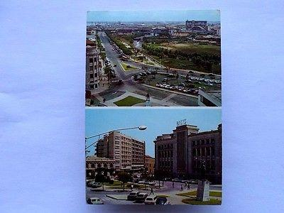 Pcard 1960s AFRICA MOZAMBIQUE MOÇAMBIQUE BEIRA cars car s...