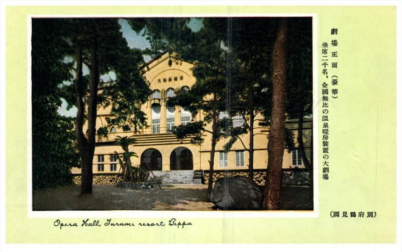 Japan  Beppu , Turumi  Resort  Opera hall