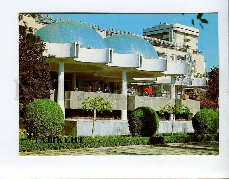 271932 Uzbekistan TASHKENT Caf? Blue cupolas 1986 year