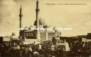 syria, HOMS, Great Sidi Khaled Mosque, Islam (1920s) Wattar Freres No. 48