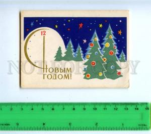 178630 USSR HAPPY NEW YEAR Ivanov Ed. SH 1964 year