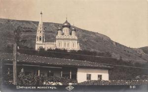 Bulgaria Shipka, Kazanlak, eglise, kirche, church