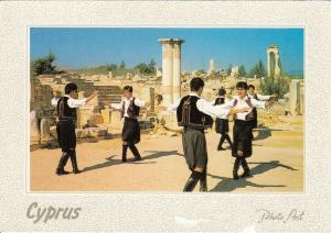 Cyprus folk and dance postcard